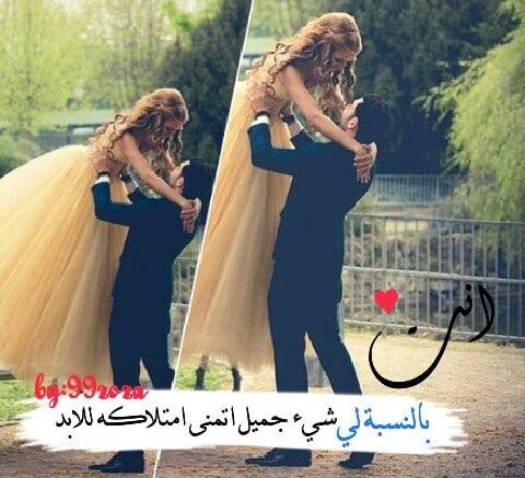 صور زواج 2021 أجمل صور عن الزواج خلفيات زواج واتس