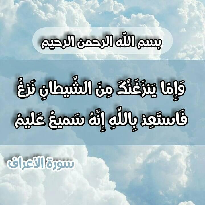 صور اسلامية جميلة جداً , آيات قرآنية بالصور للفيس